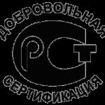 Знак сертификации