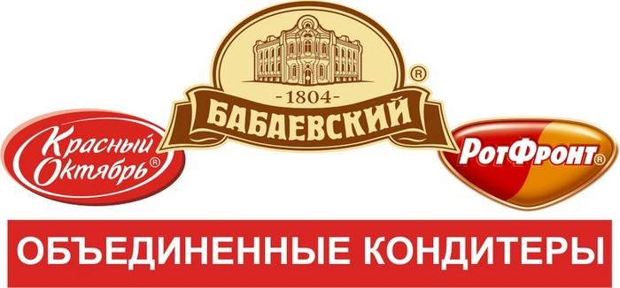 Кондитерские изделия Бабаевские. Заказать торт на свадьбу, день рождения в Саратове