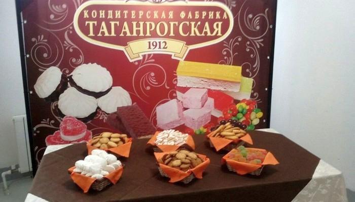 Кондитерская фабрика Таганрога история. Заказать торт на день рождения, свадьбу в Саратове