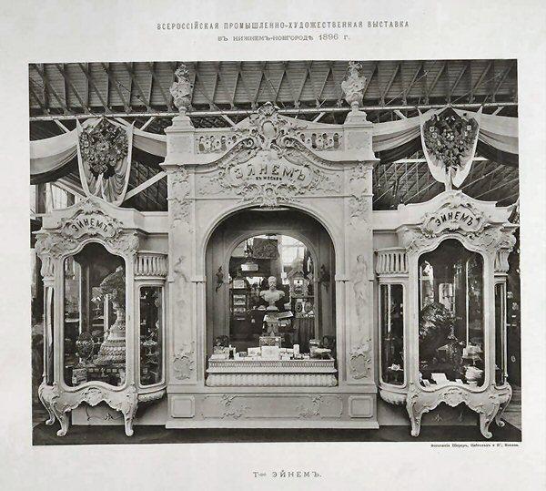 Кондитерские изделия фабрики «Красный Октябрь»