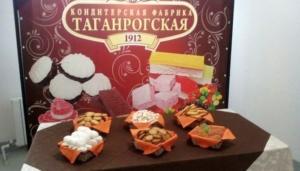 История и кондитерские изделия Таганрогской фабрики