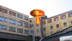 Кондитерские изделия «Рот Фронт» – «Торговый дом Леновых»