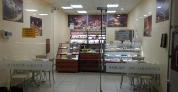 Заказать торты, выпечку, пирожки в Саратове